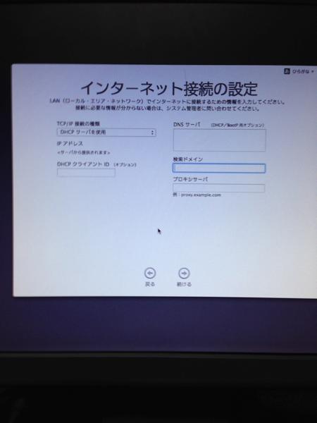 Mac-mini-setup-5