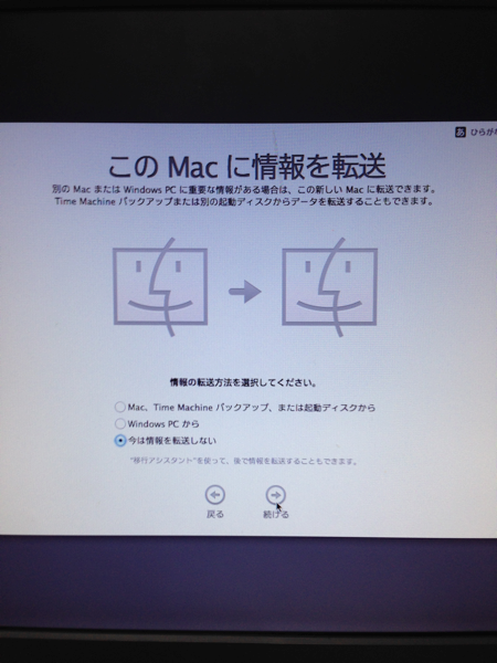 Mac-mini-setup-6