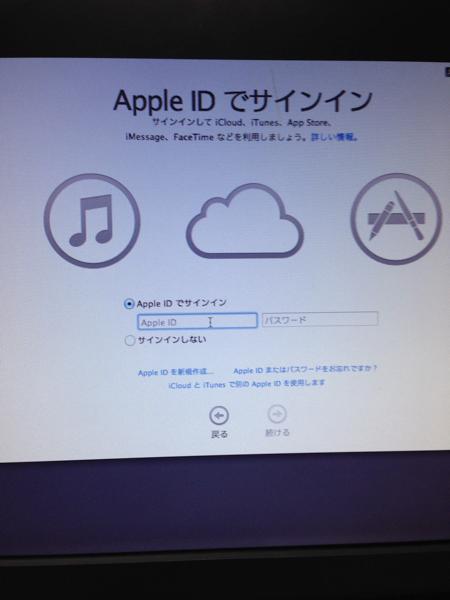 Mac-mini-setup-7