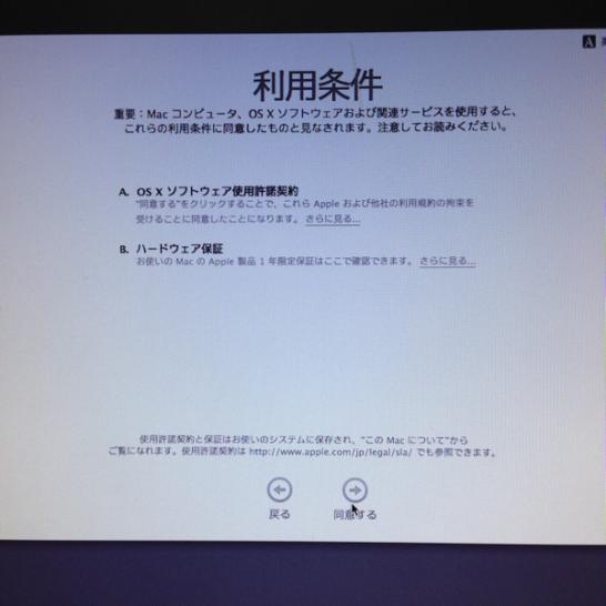Mac-mini-setup-8