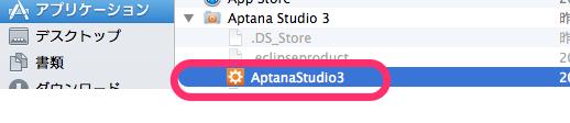 aptana_app