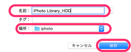 iphoto-library-change