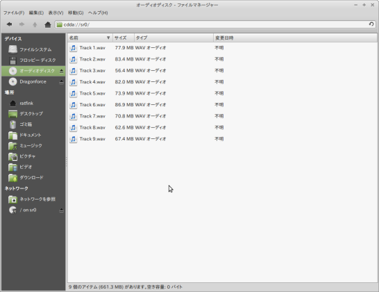 mint-audio-file