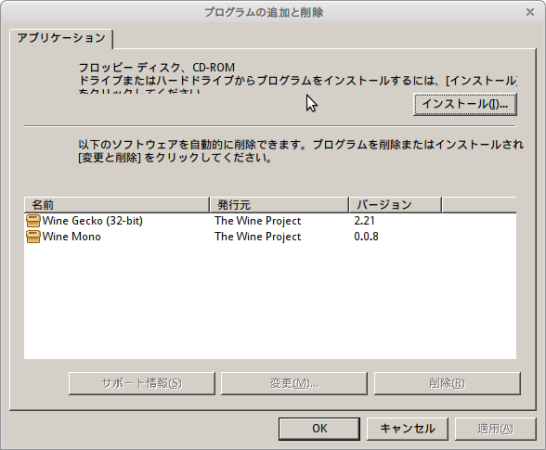 mint-wine-install-window