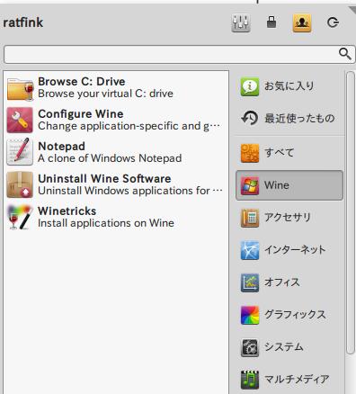 mint-wine-menu