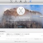 yosemite_update