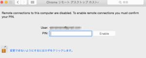 chrome-remote-desktop-setting-3