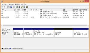 disk-manager-1