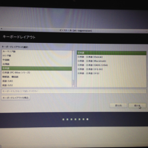 linux-mint-17-mate-install-12th_