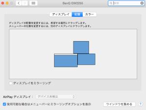 mac-triple-diplay