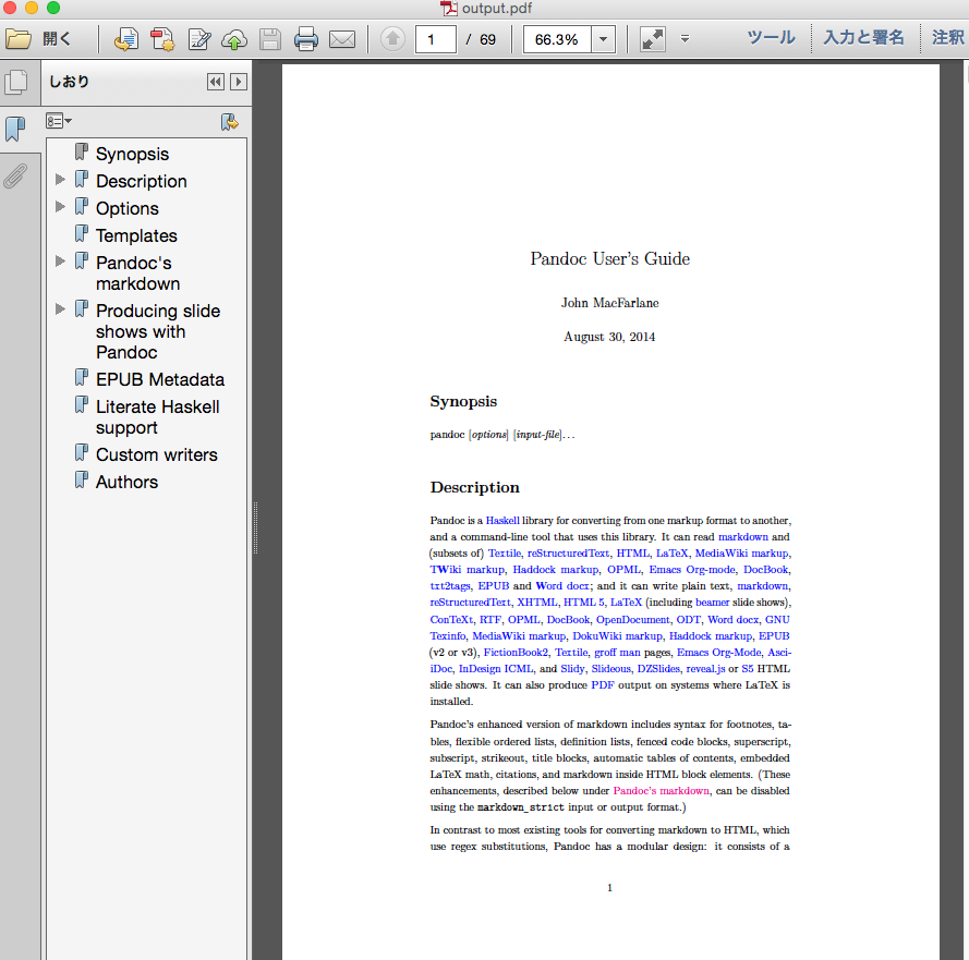 markdown pdf 変換 atom