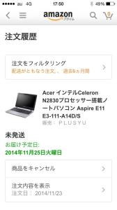 acer-3month-4