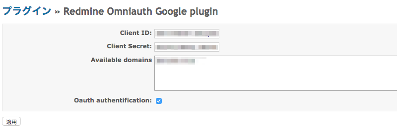 redmine-plugin-2