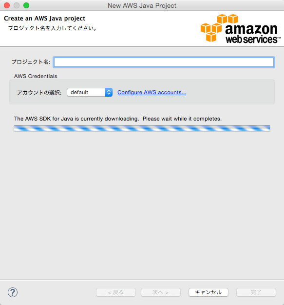 New_AWS_Java_Project