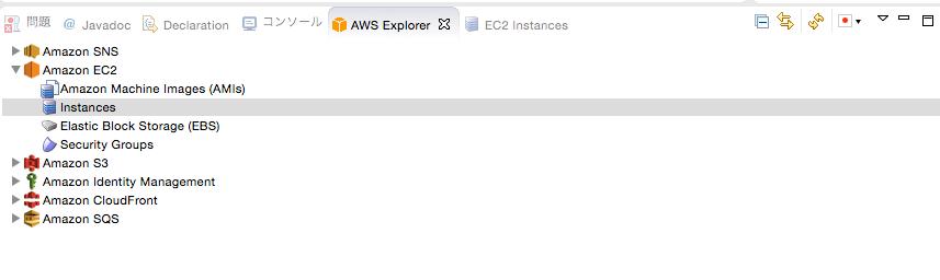 aws-explorer
