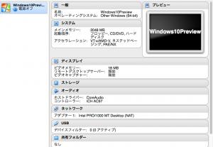Virtual-box-7