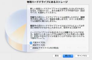 VirtualBox-5