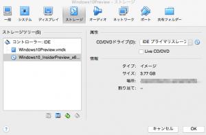 VirtualBox-8