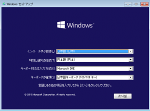 Windows10Preview__Running_-1
