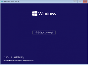 Windows10Preview__Running_-2