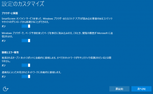 Windows10Preview__Running_10