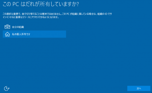 Windows10Preview__Running_11