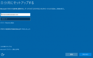 Windows10Preview__Running_12