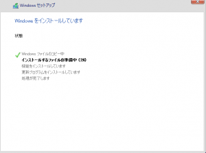 Windows10Preview__Running_7