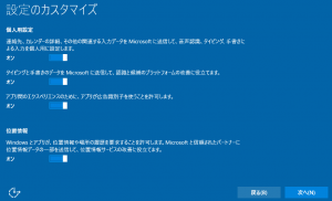 Windows10Preview__Running_9