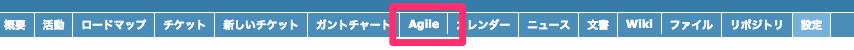 agile-tab