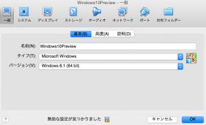 virtual-box-0