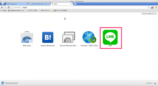 Screenshot-Apps-Chromium