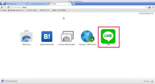 Screenshot-Apps-Chromium