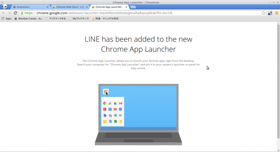 Screenshot-Chrome App Launcher - Chromium