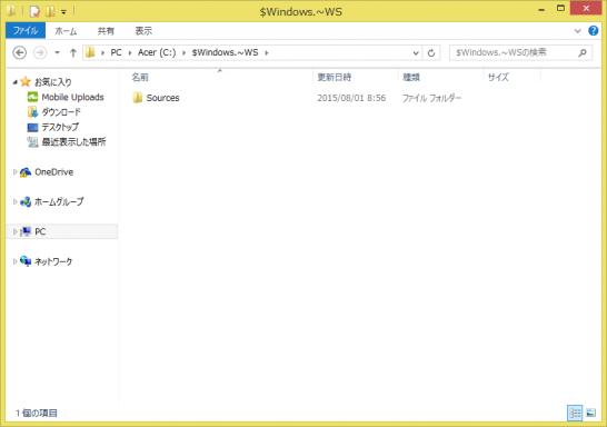 05-folder-1