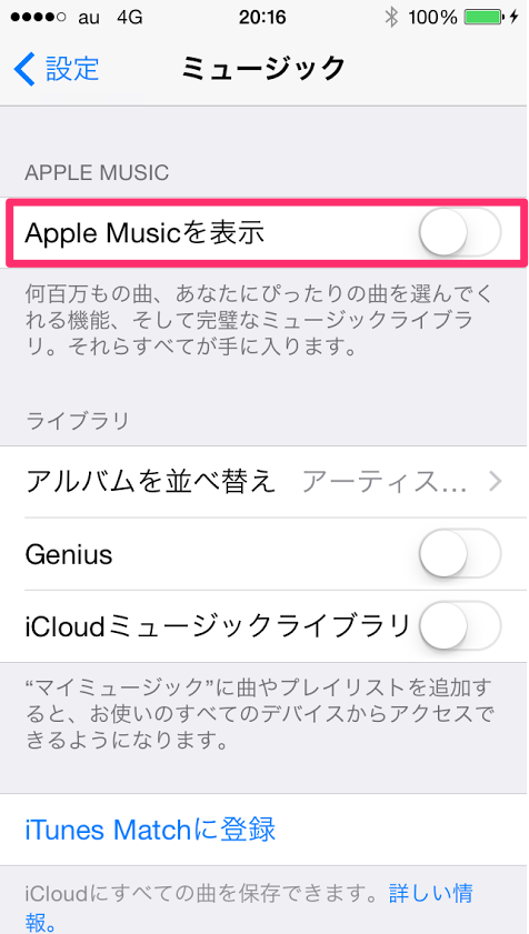 apple-music-off