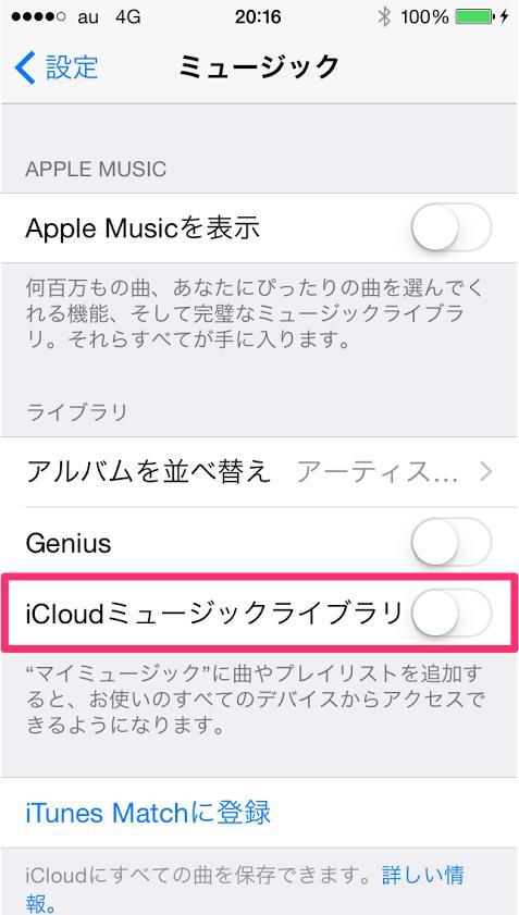 iphone-icloud-off
