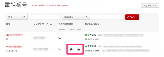 Twilio_User_-_Account_Voice_SMS_Mms_Phone_Numbers