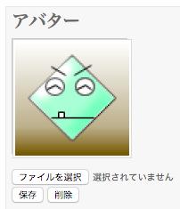 Redmne-avatar