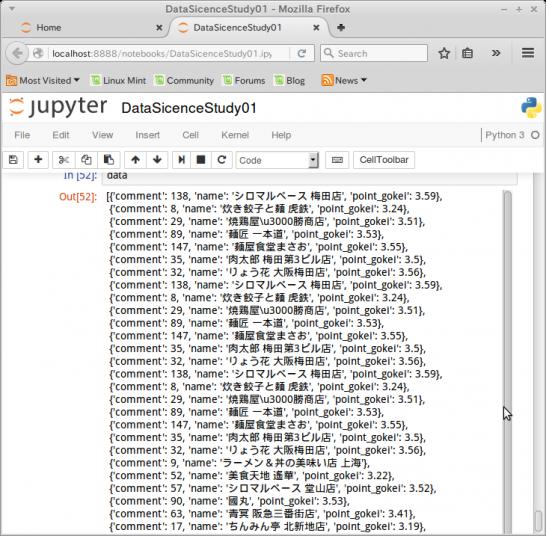 Screenshot-DataSicenceStudy01-2