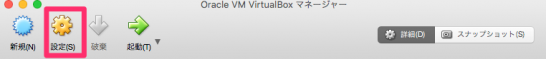 virtualbox-7