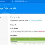 google_calendar_api