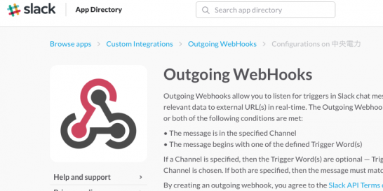 Configure_Outgoing_WebHooks