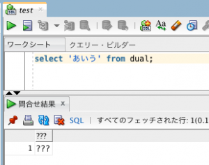 sql-query
